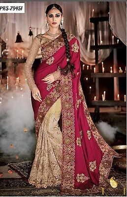 Gorgeous Creal And Maroon Saree RRP £70