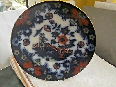 Large Shallow Bowl / Plate With An Oriental Pattern  Japan On Back  No Maker A/f