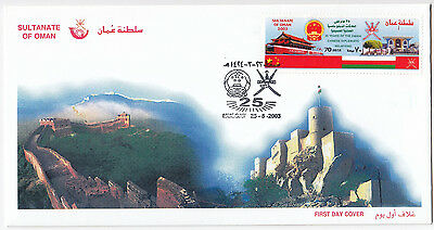 Y6093 Oman first day cover 25 years Oman China relations 2003