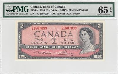 1954 BANK OF CANADA QEII $2 **Consecutive 3 of 3** (( PMG 65 EPQ ))