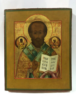 Antique Orthodox Hand Painted on Gold leaf Icon 19 th.century