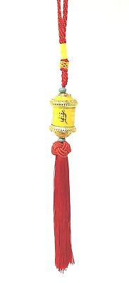 Chinese Feng-Shui Good Luck Hanging Charm on Red Chord By eSterling Effectz