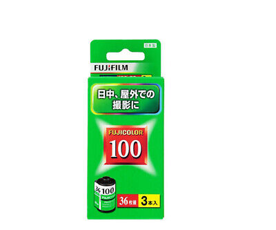 Fuji  Fujicolor superia 100-R 35mm 36EXP 3 Rolls Color Negative Film 2021