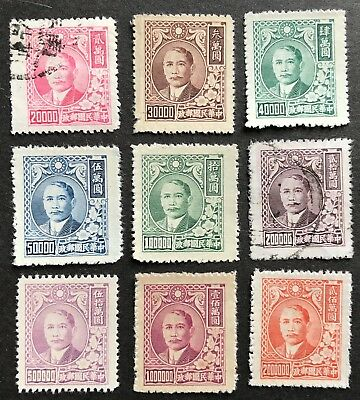 1948 China Dr Sun Yat-sen 12th Issue $20,000-$2,000,000 Set of 9/12 Mint/Used