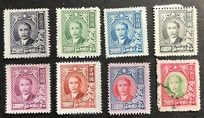 1947 China Dr Sun Yat-sen 11th Issue $250-$20,000 Set of 8/17 Mint & Used