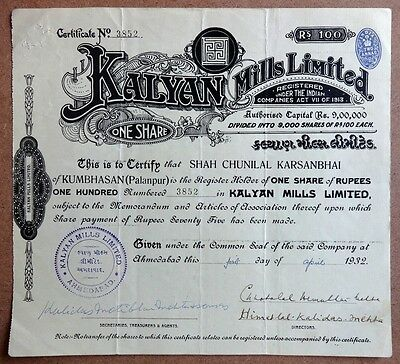 India 1932 KALYAN MILLS LIMITED. share cerificate