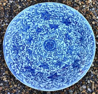 Rare Antique Chinese Kangxi Porcelain Blue And White Plate