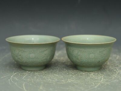 Chinese Exquisite Handmade Dragon pattern Ru porcelain bowl a pair