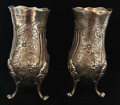 Frazer & Haws English Sterling pair repousse footed vases London 1894