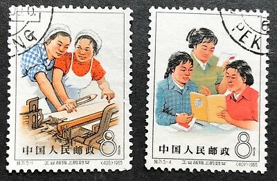 1965 China People's Rep. 8f Women in Industry Set of 2/5 CTO SG2291, 94