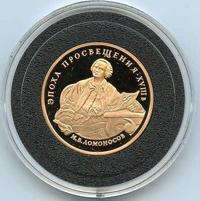 Genuine Proof Gold 1992 Russia 100 Roubles | Low Mintage