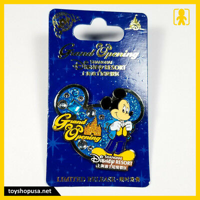 Disney Shanghai Resort Grand Opening Mickey Mouse Pin Limited Release New