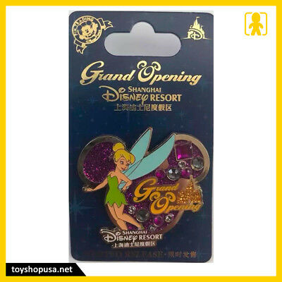 Disney Shanghai Resort Grand Opening Tinker Bell Pin Limited Release New