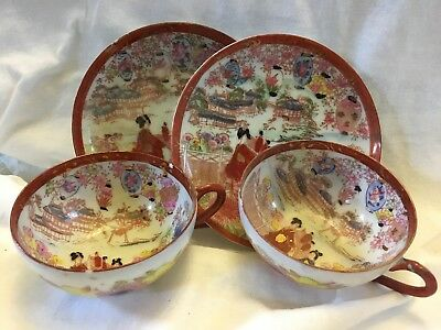 VINTAGE JAPANESE KUTANI PORCELAIN GEISHA GARDEN DECORATIVE 4 Pcs.as Is