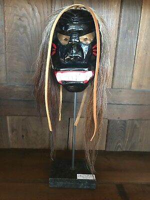 Iroquois False Face Mask. Unsigned & undated. Copper Eyes, W/Custom Marble Stand