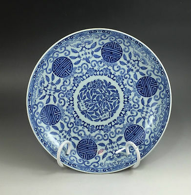 """Superb Chinese 19C Blue & White """"Birthday"""" Plate Qing Jiaqing Mark & Period"""