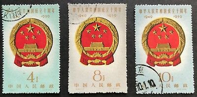 1959 China People's Rep. 4f 8f 10f Anniv. Of People's Republic CTO SG1846-8