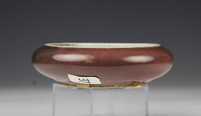 Very Fine Antique Chinese Peach-bloom Glaze Brush Washer with Kangxi Mark
