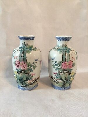 Antique Chinese Pair of Vases