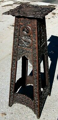 Antique Chinese Wooden Carved Fold Down Plant Stand Jardiniere