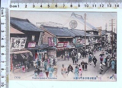 """(Y75) Theatre Street at Yokohama"" - Busy Street Scene - Shops - Signs - People"