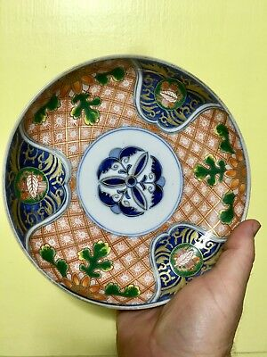 Antique Meiji Period Imari Arita Porcelain Bowl Dish