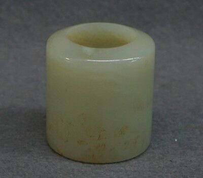 Chinese Exquisite Hand carved natural Hetian jade Ring
