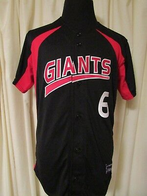 Giants #6 LGE Embroidered Baseball Jersey by Uniform Express
