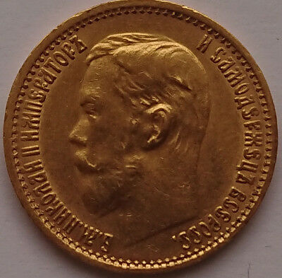 Russia 5 Gold Roubles 1899 Y# 62