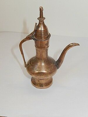 Small vintage Islamic Brass coffee pot Arabic Bedouin Dallah Etched pattern