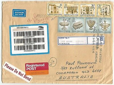 2005 Serbia & Montenegro Postmarks [Registered Post] Cover to Coorparoo Qld