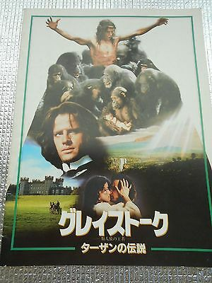 GREYSTOKE: THE LEGEND OF TARZAN, LORD OF THE APES Movie Program Japan 1983