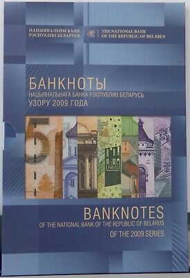 Belarus 885 Rubles Banknotes 2009 My country - Belarus only 1000 pcs. MegaRAR