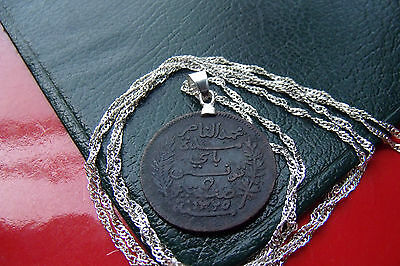 """25mm Middle Eastern Bronze 1800's Antique Coin Pendant w 28"""" Silver Wave chain"""