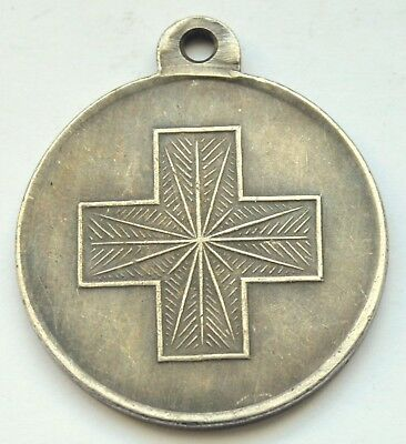 Russia Empire Japanese War 1904-1905 Military Medal