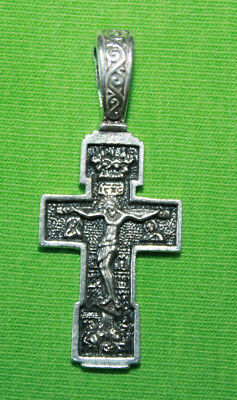 Vintage Crucifix 925 Silver Cross Pendant Orthodox Crosses Collecting #41
