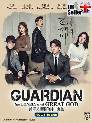 Korean Drama Series DVD Guardian The Lonely And Great God (GOBLIN) - UK SHIPPING
