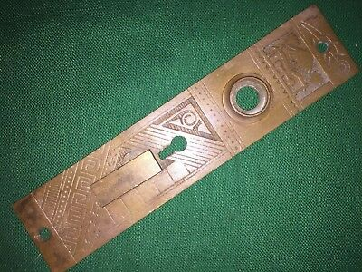 1 Antique Cast Bronze Double Key Door Plate - Nashua
