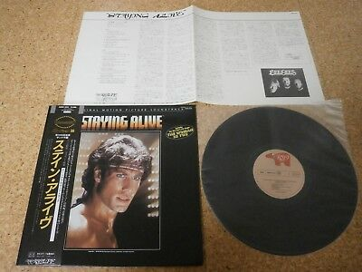 OST Staying Alive ~ Bee Gees - John Travolta/ Japan LP/ OBI Sheet Gatefold