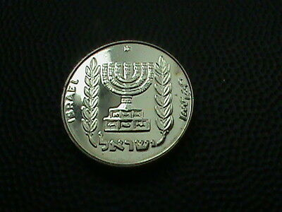 ISRAEL  5 Agorot  1982  PROOF  PIEFORT   ,   $ 2.99  maximum  shipping  in  USA
