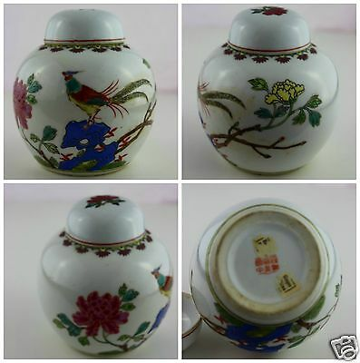 Chinese 1950's Zhongguo Jingdezhen Zhi Ginger Jar & Lead Hand Painted Red Stamp