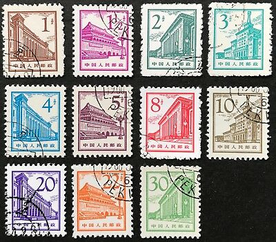 1964 China People's Rep. Buildings 1f-30f Set of 11/12 CTO SG2168-77