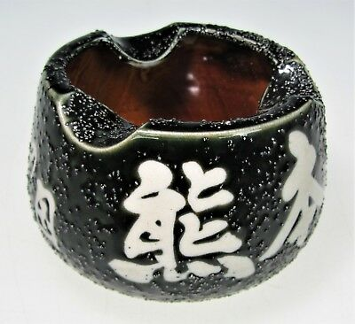 Asian Ashtray Cigar Cigarette Ash Tray Asian Bisque Speckled Glazed