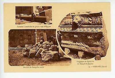 Greek Roman & Egyptian Ruins BAALBEK Rare Antique LEBANON Hotel Advertising~1910