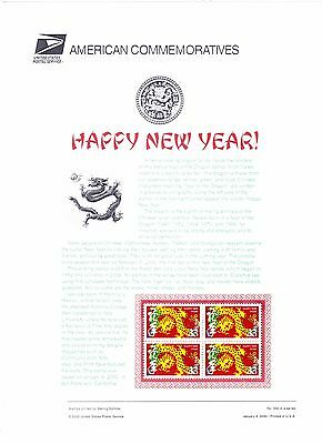 USPS Commemorative Panel 592 #3370 Lunar Chinese New Year Mint Block/4 2000
