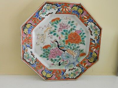 Antique Asian Chinese hand painted ceramic porcelain plate, marked