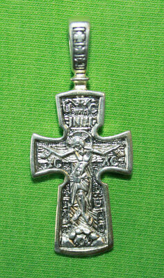 Vintage Crucifix 925 Silver Cross Pendant Orthodox Crosses Collecting #97