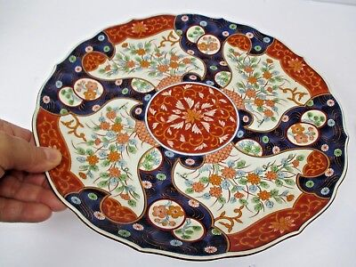 "Large Round 13"" Japanese Imari Porcelain Charger Plate Scalloped Edge 5391"