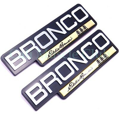 92 93 94 95 96 Ford Bronco Eddie Bauer 2pc Fender Emblem Nameplate Badge Side