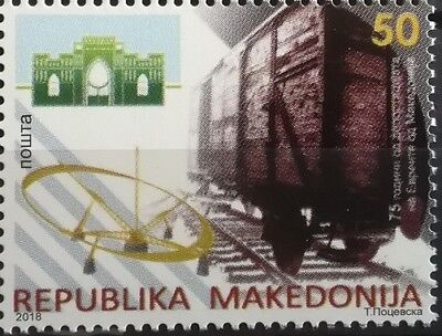 MACEDONIA  2018 - The 75th Ann.of deportation of Jews from Macedonia MNH